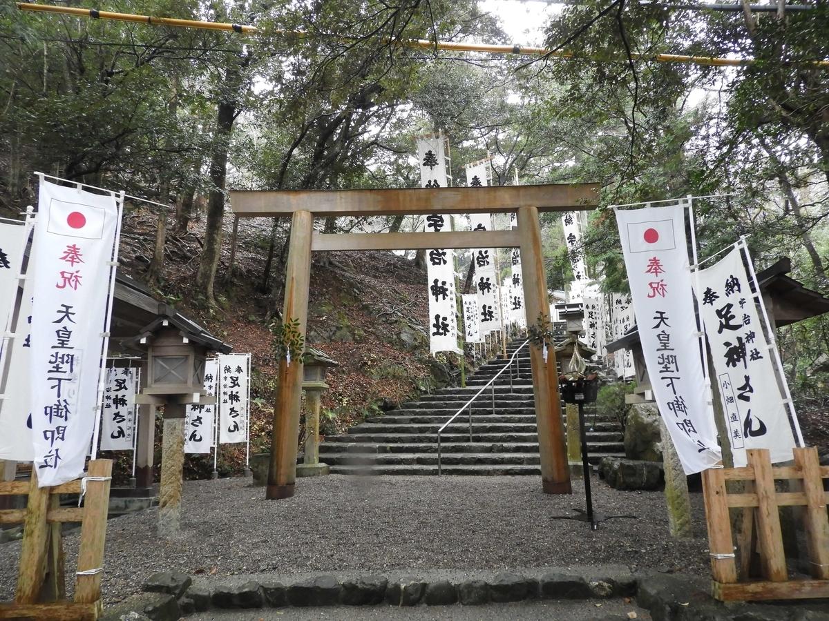 宇治神社の参道