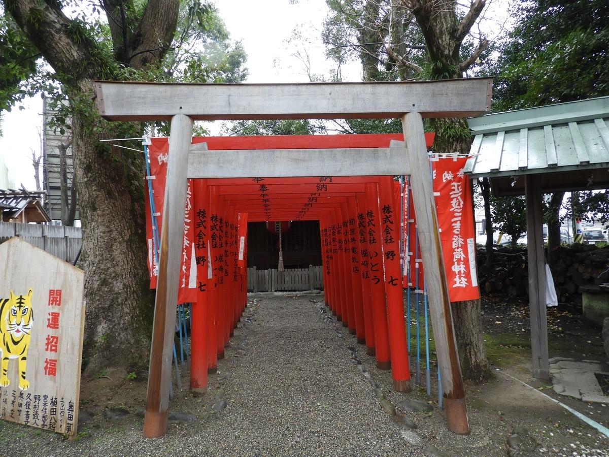 三好稲荷神社