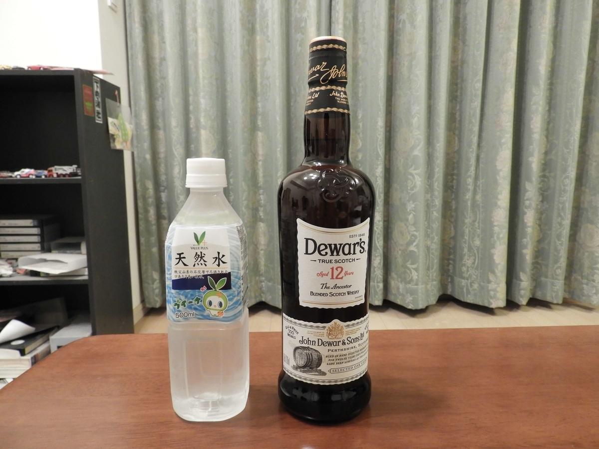 デュワーズ12年と秩父山系の天然水