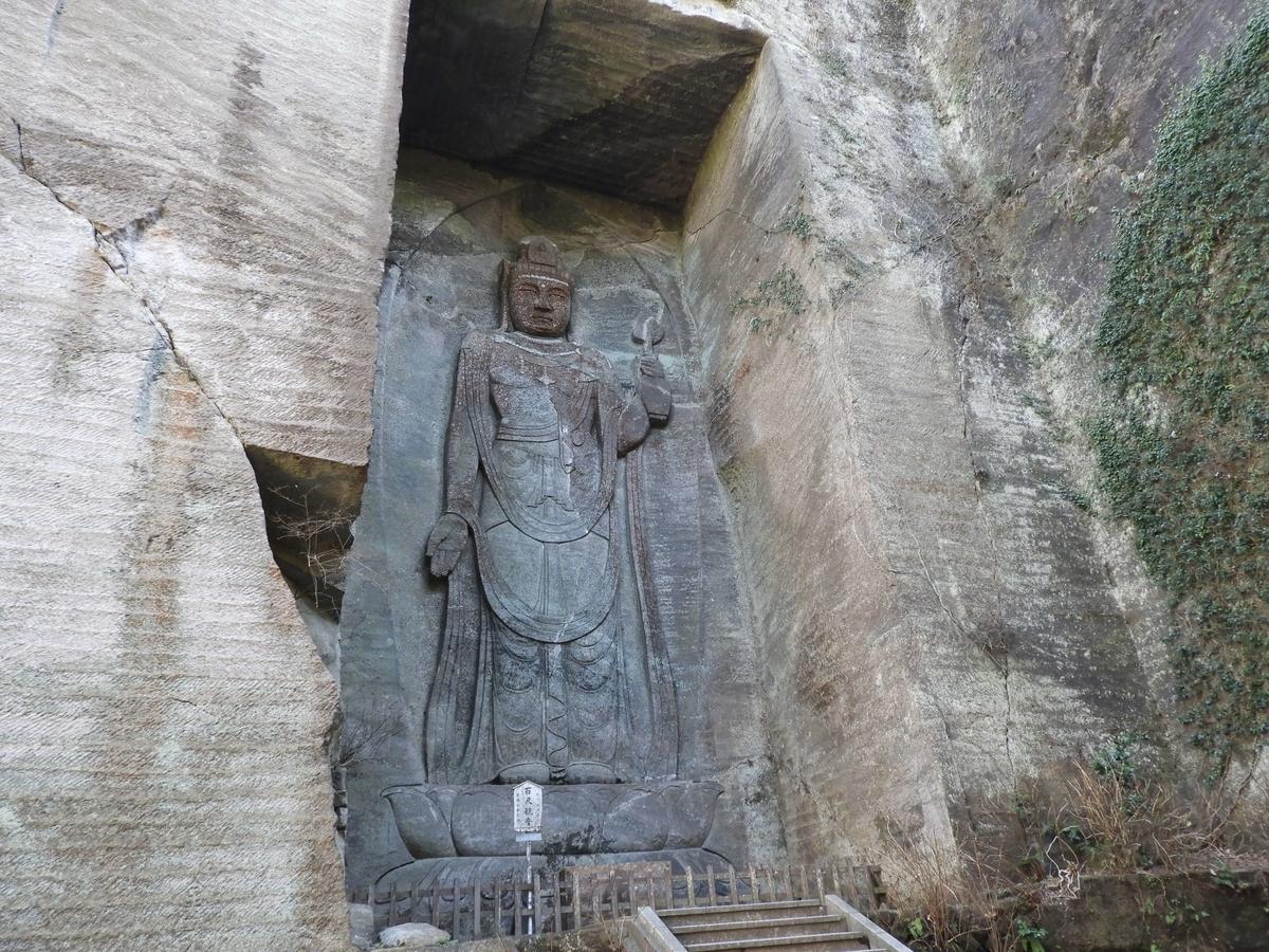 石切場跡に彫られた百尺観音
