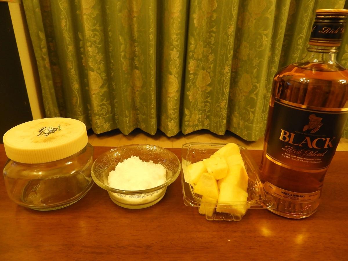 リッチブレンド・パイナップル・砂糖