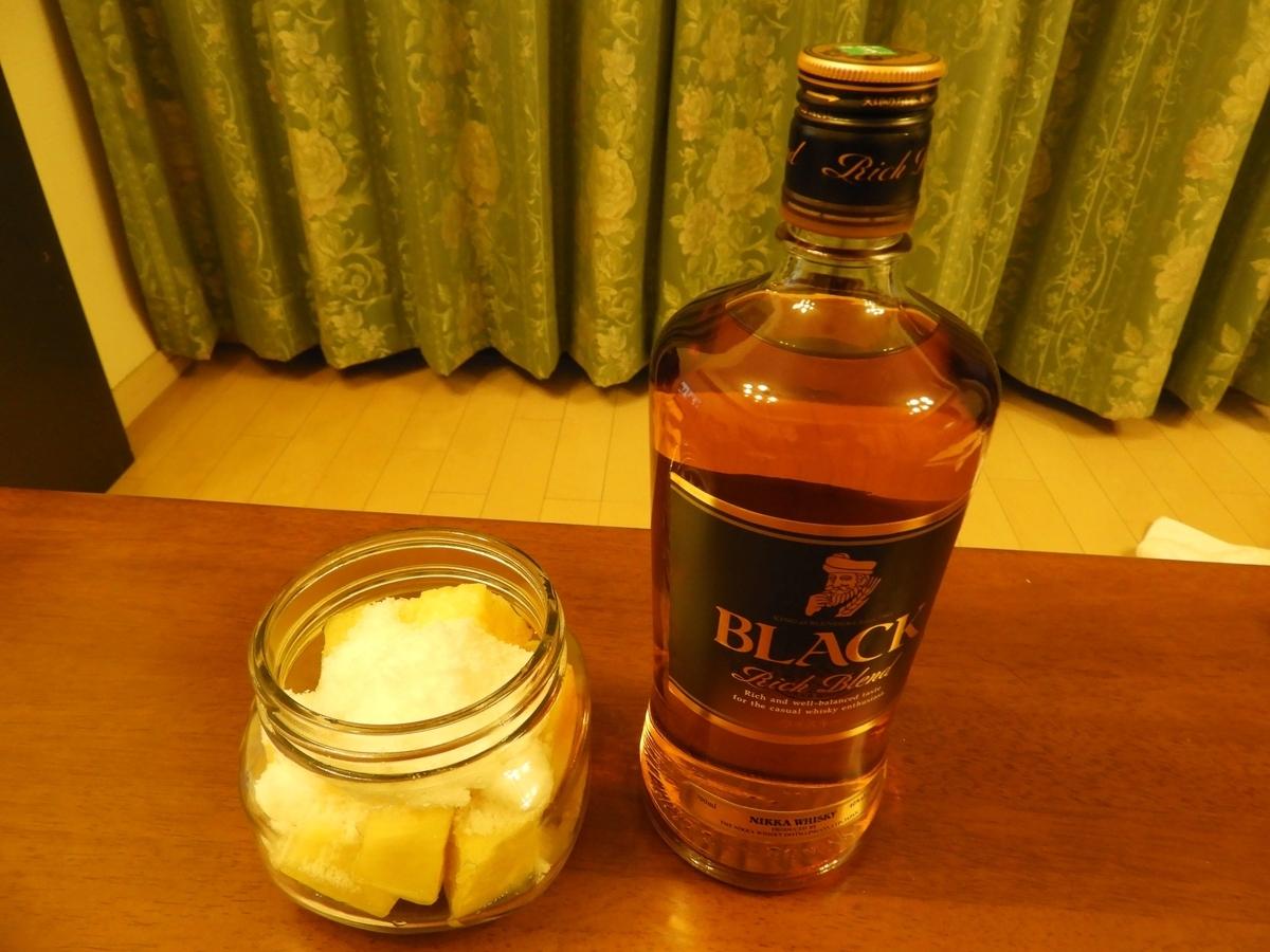 キムチの空き瓶