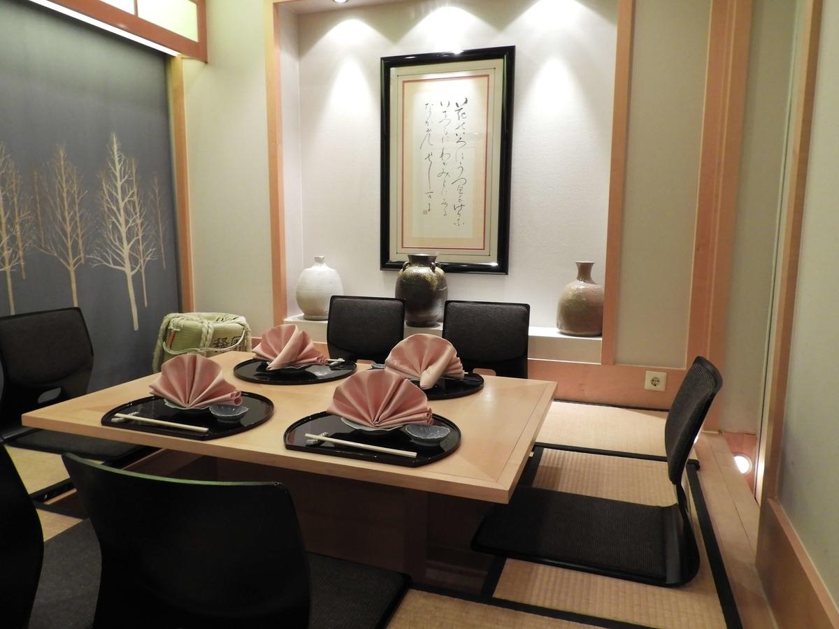 日本料理店