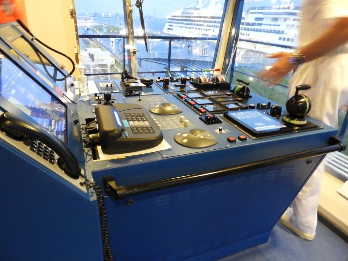 接岸用の機器
