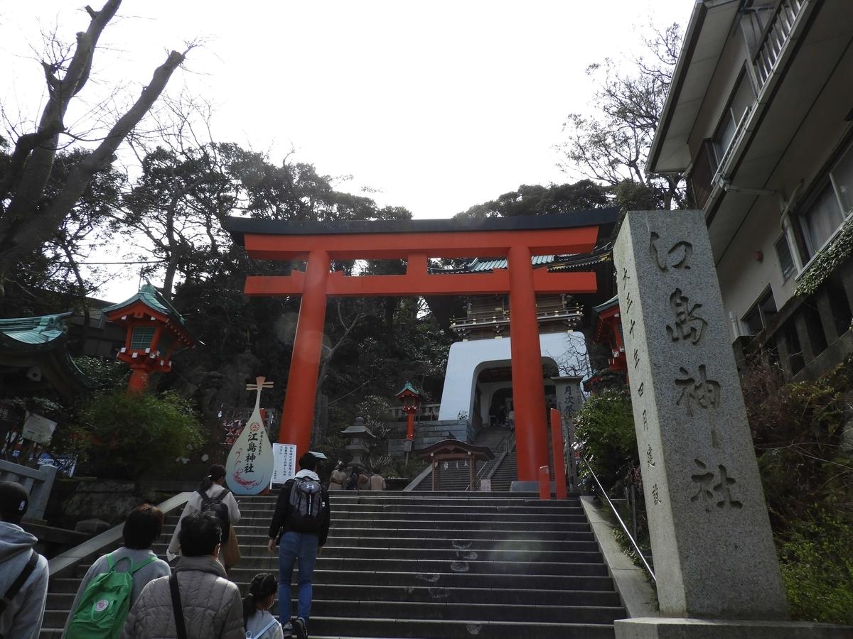 隋心門へ繋がる階段の踊り場に建つ朱の鳥居