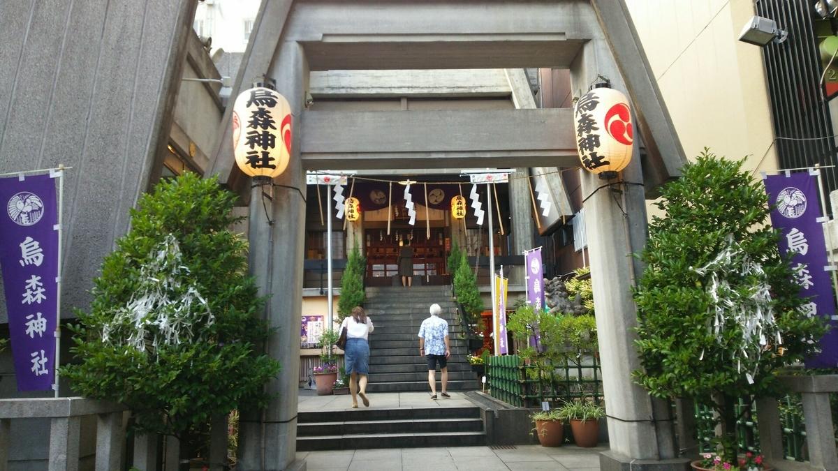 鉄筋コンクリート造の社殿