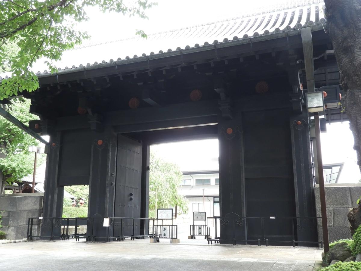 旧寛永寺本坊表門
