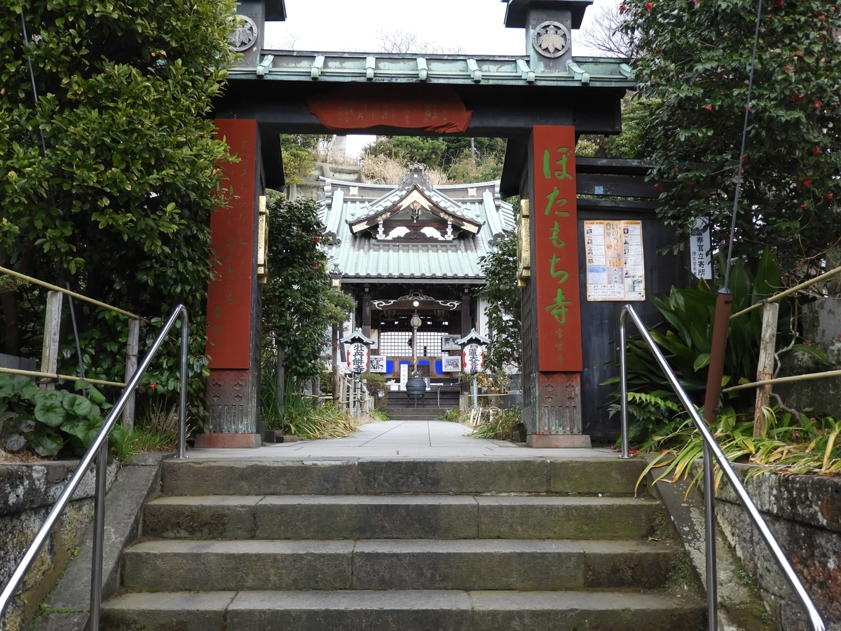 常栄寺の門
