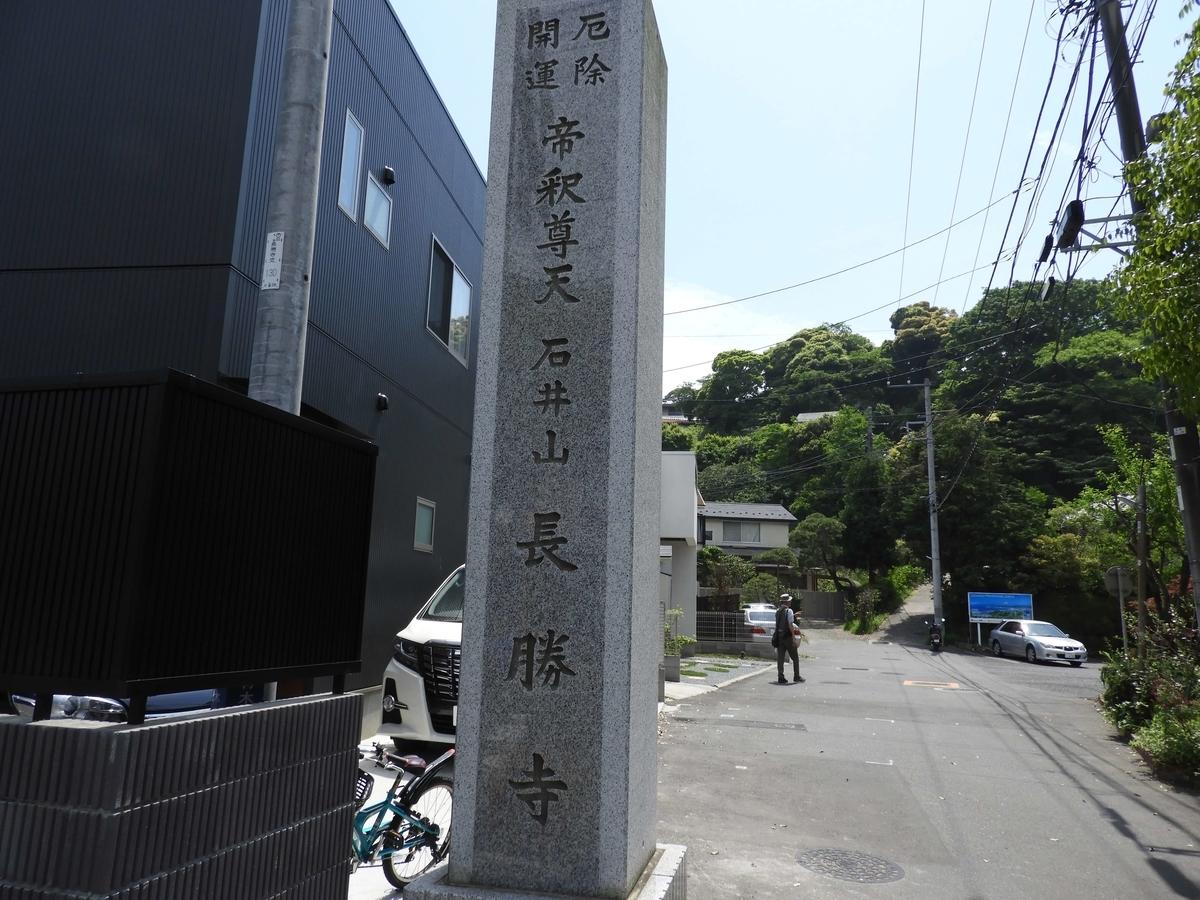 長勝寺の入口