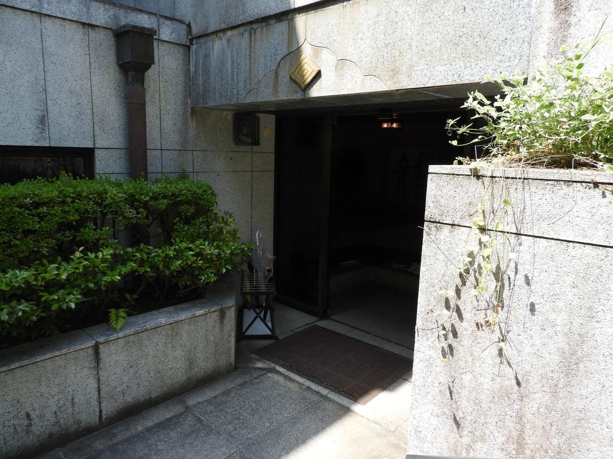 寺務所の入口