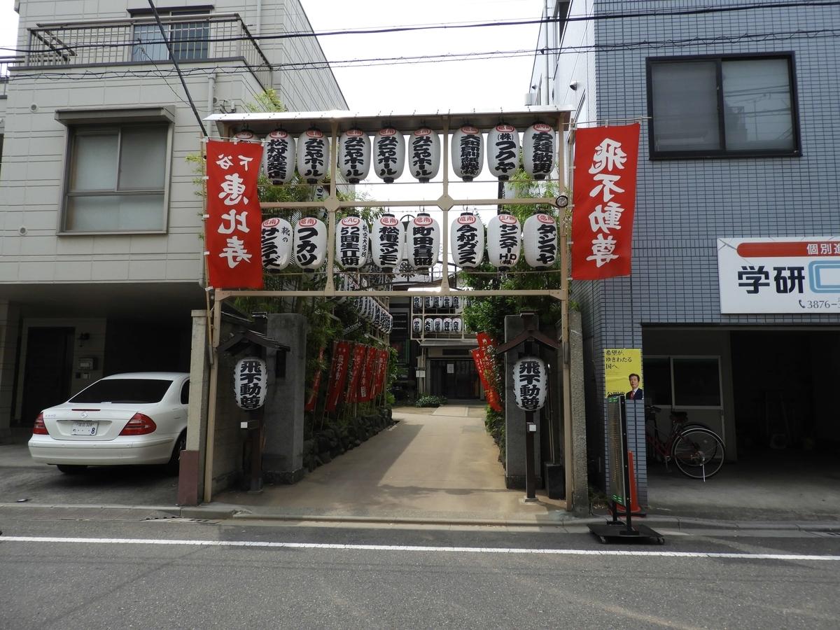 寺院の入り口の赤い幟