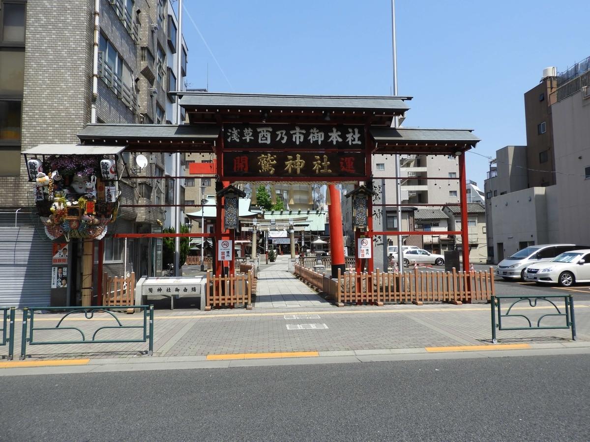 酉の市で有名な鷲神社
