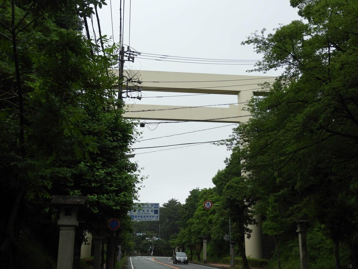 倉田山の入口