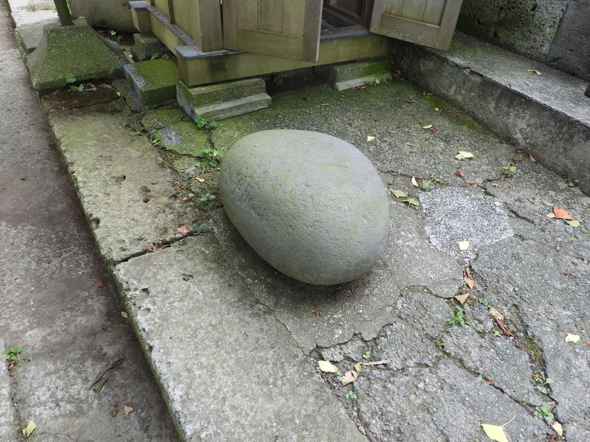 疱瘡老婆の石