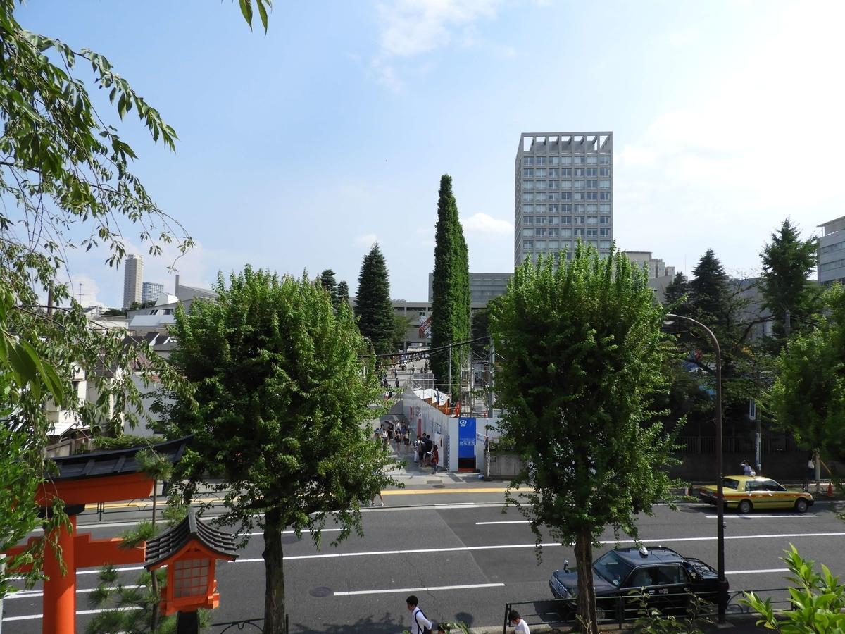 早稲田大学戸塚キャンパス