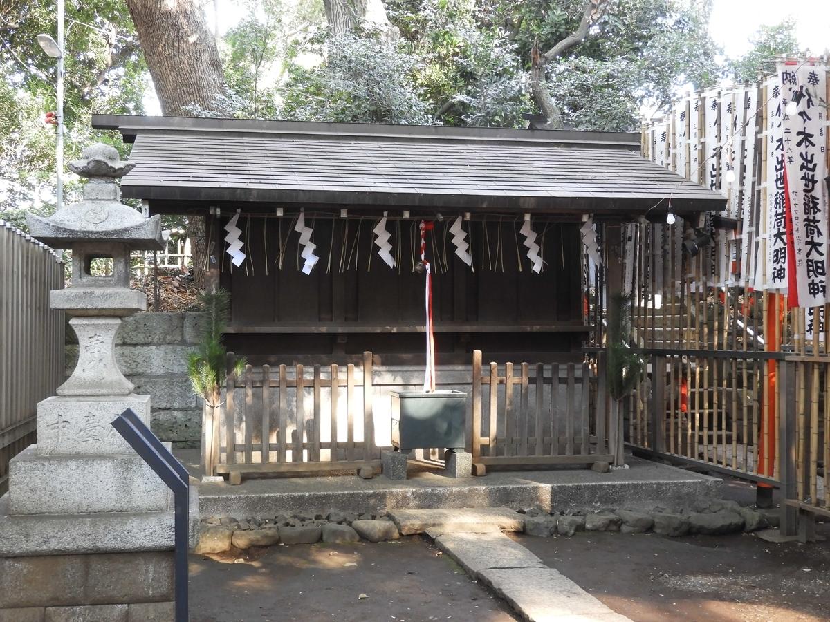 稲荷社・天神社・榛名社