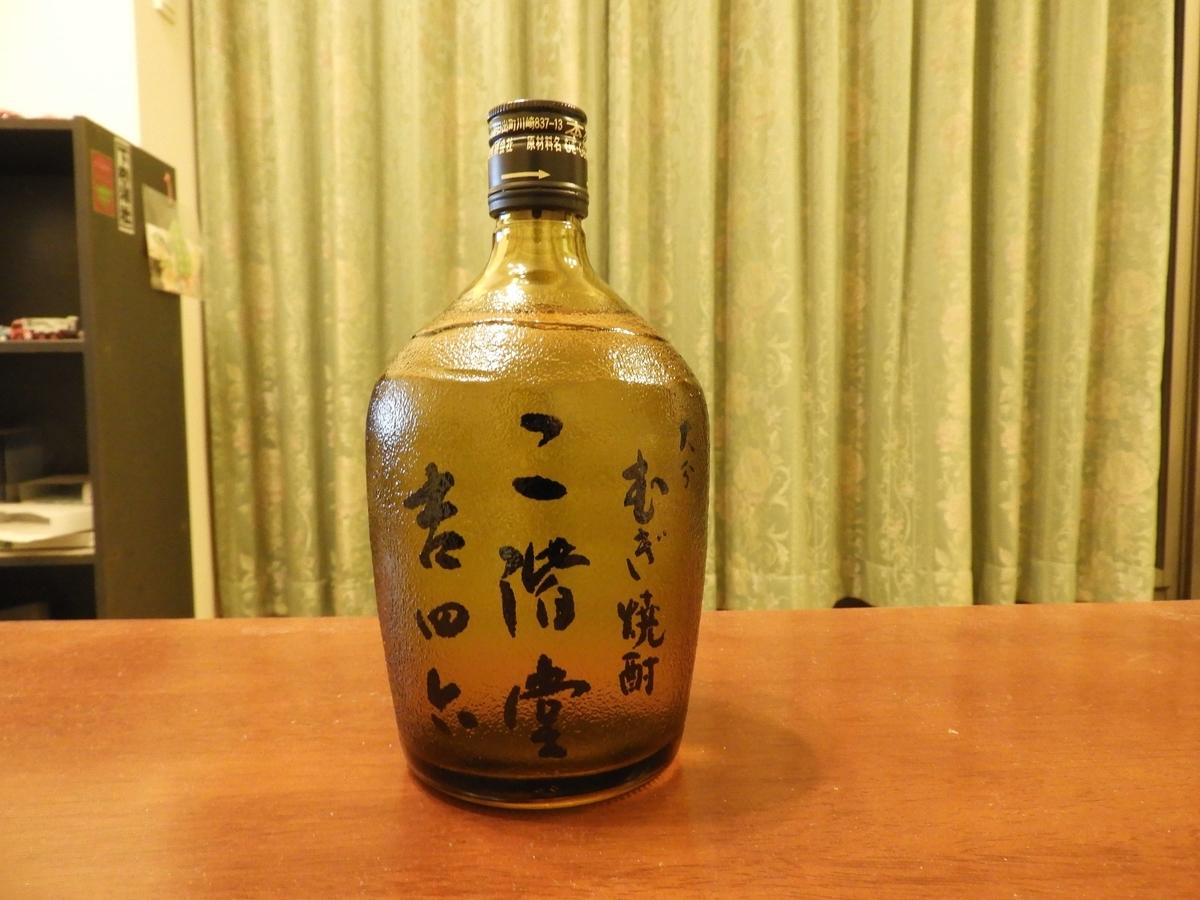 瓶詰の吉四六
