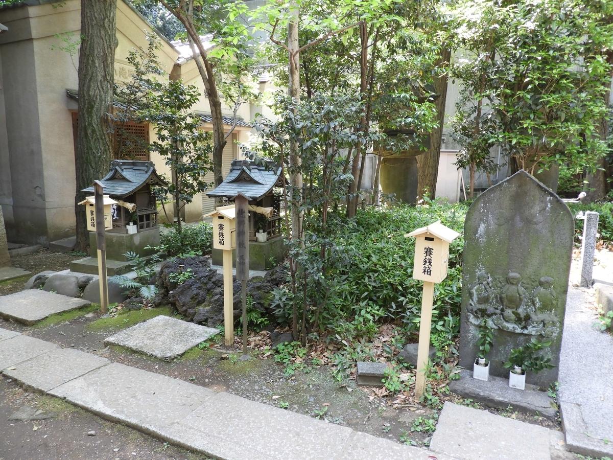 御嶽神社・北野神社