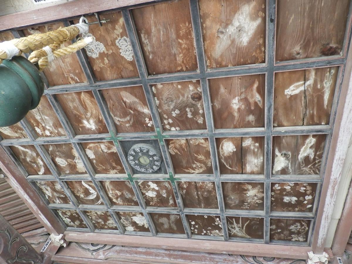 天井画の跡