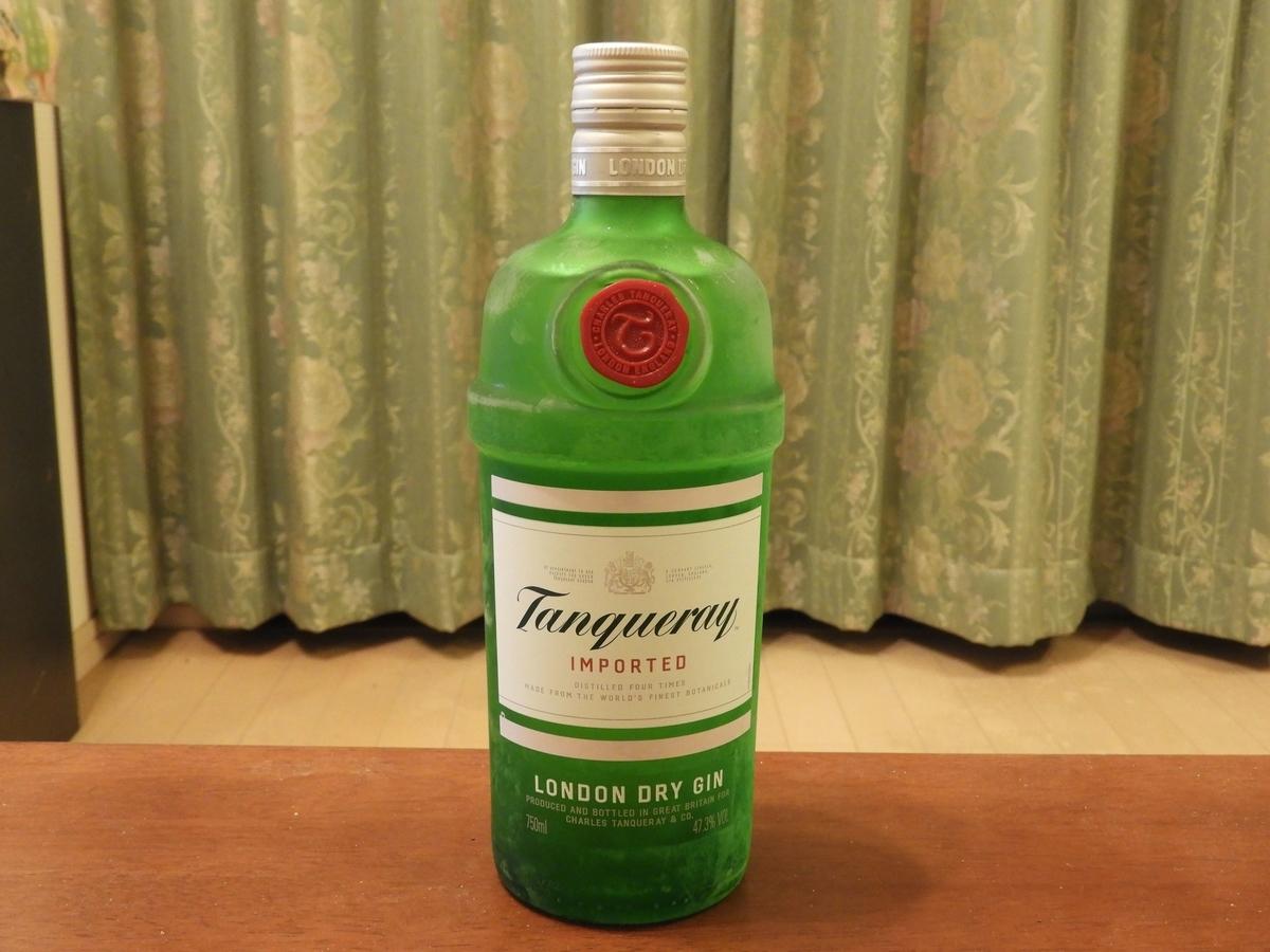 キンキンに冷やしたボトル