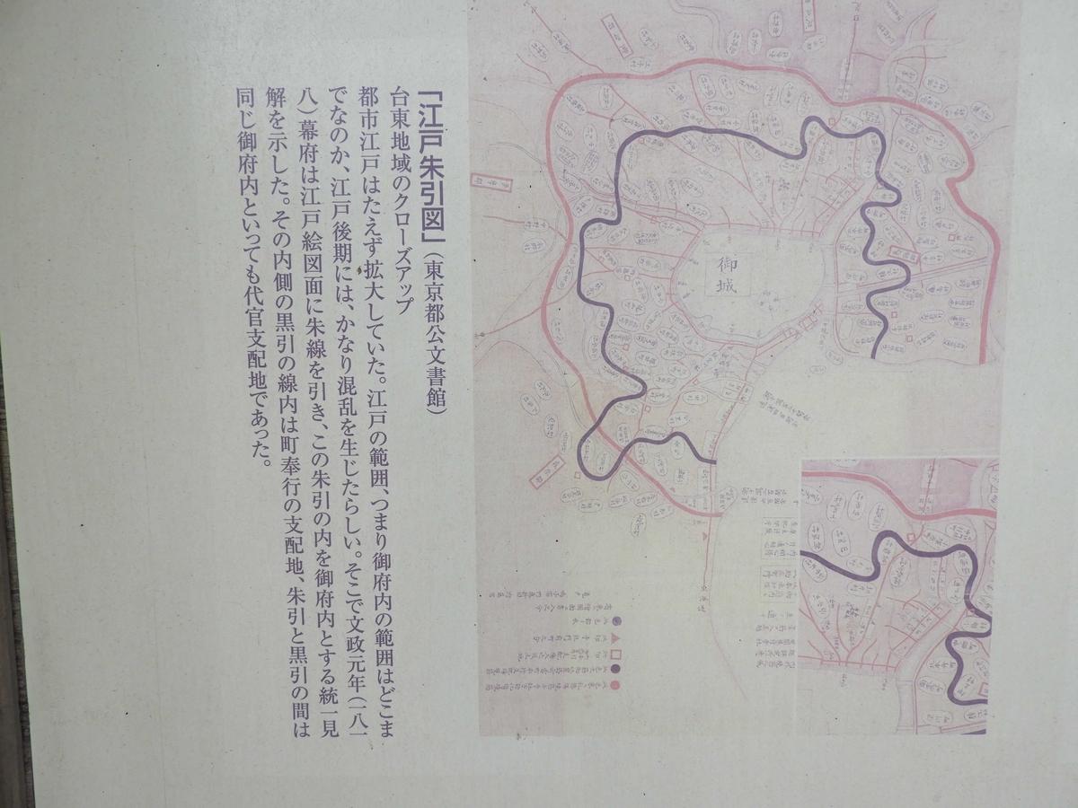 江戸朱引図