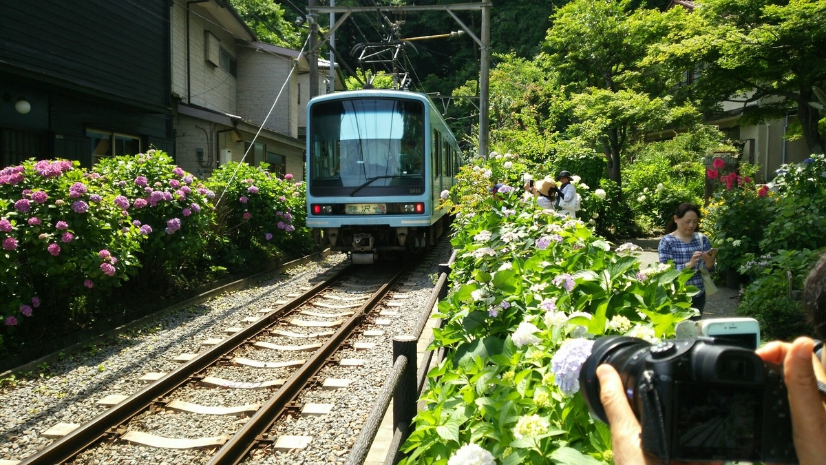 江ノ電の撮影スポット