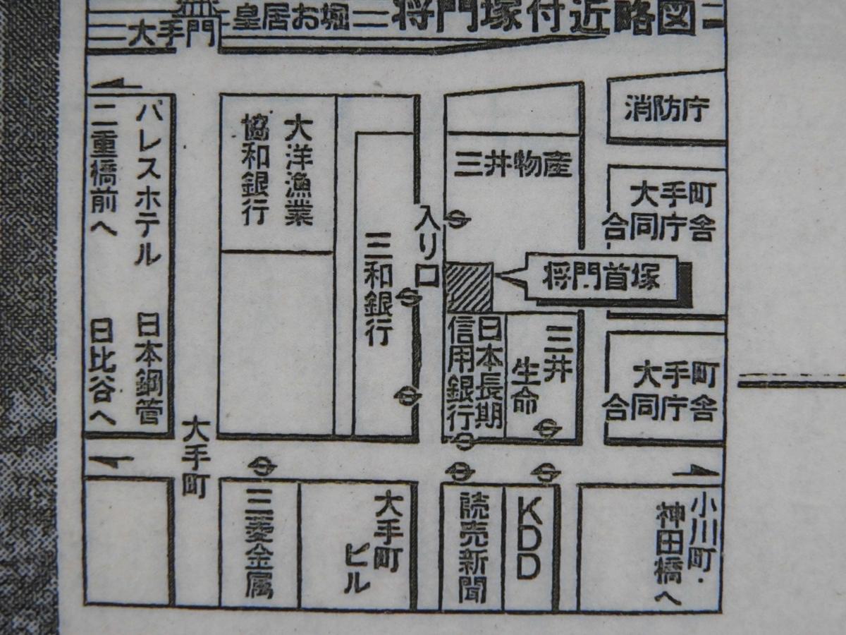日本長期信用銀行