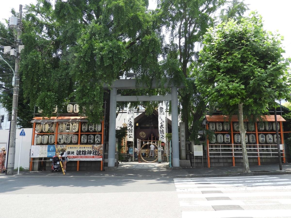 波除神社の大鳥居