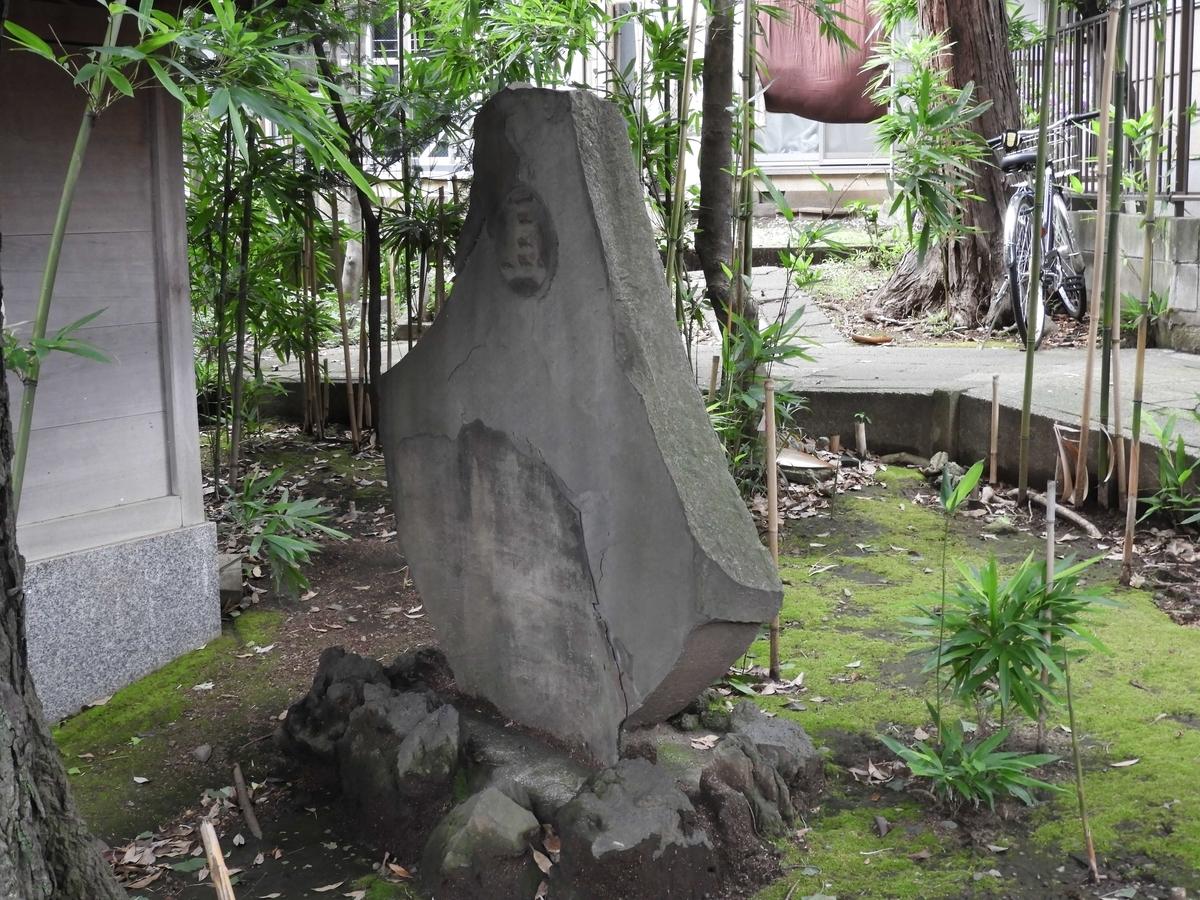 冨士講の石碑