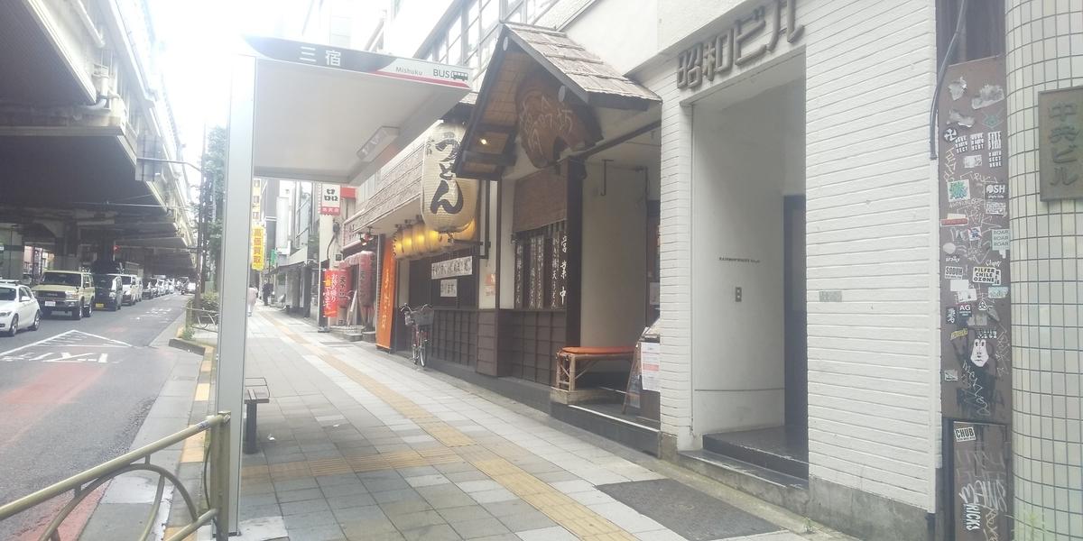 夢吟坊三宿本店