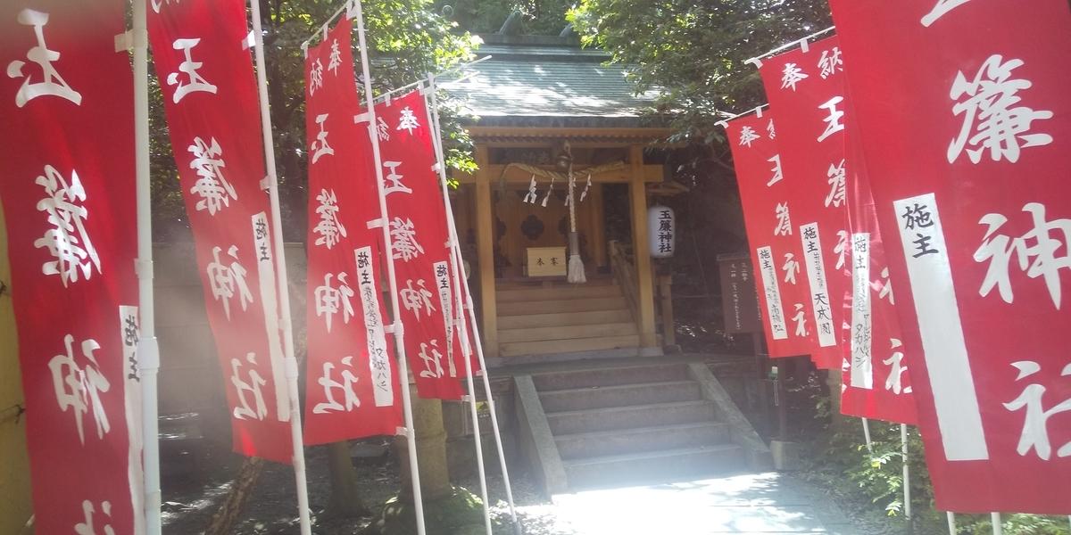 玉簾神社の社殿