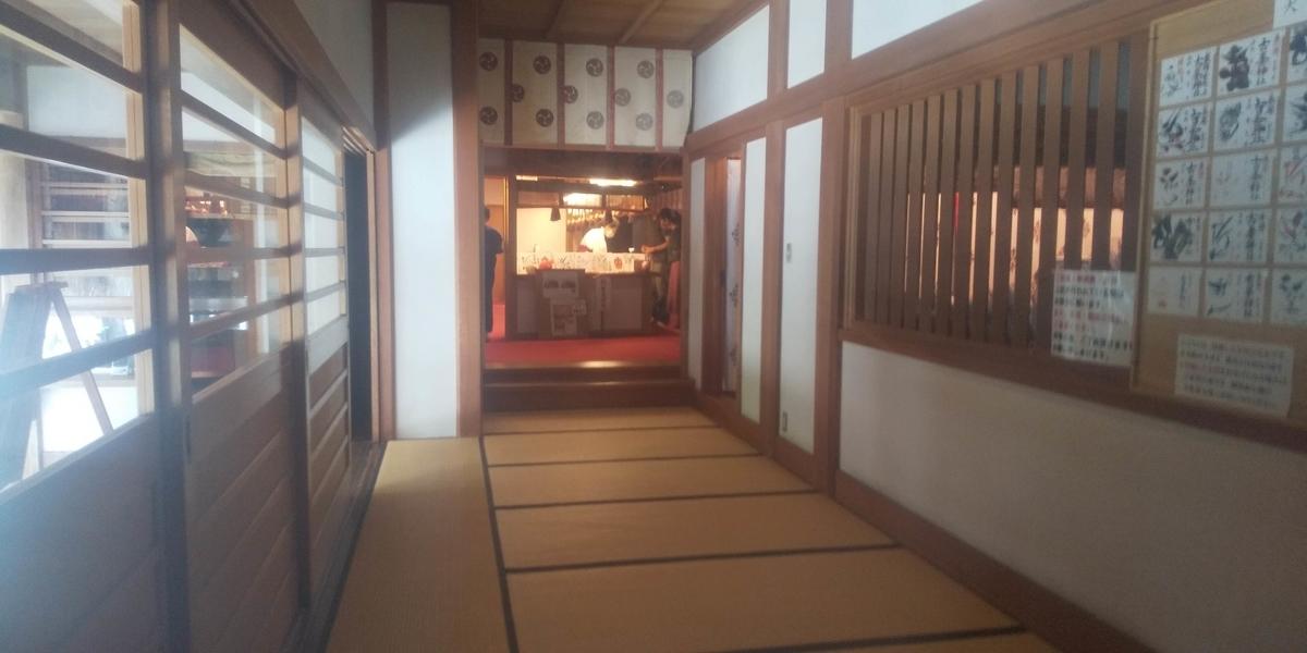 社殿内の廊下の突き当りにある御朱印所の様子