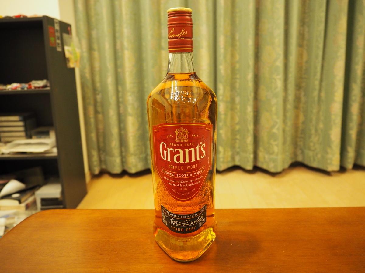 グランツのボトル