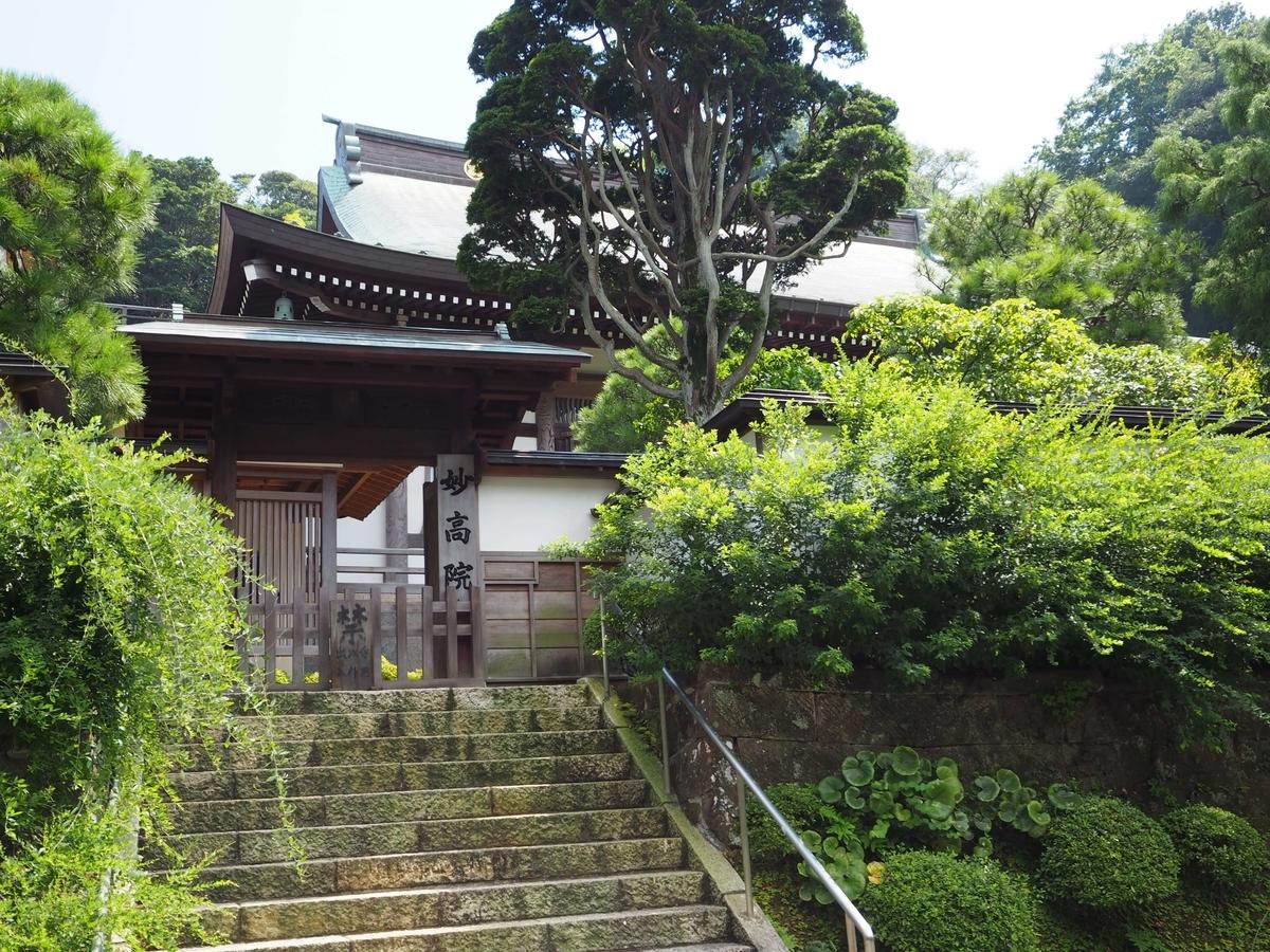 三門に向かって右手にある妙高院の門。門の奥に本堂の屋根が見える