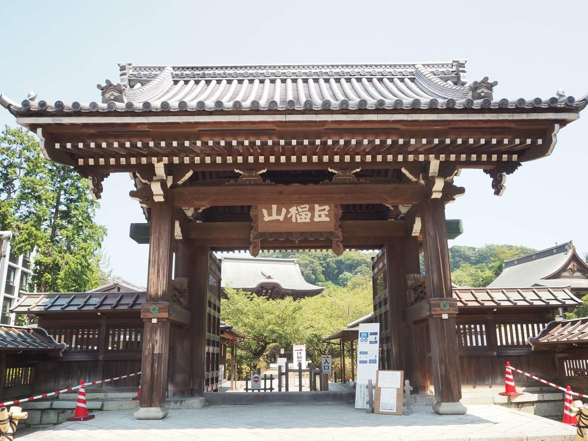 建長寺の総門