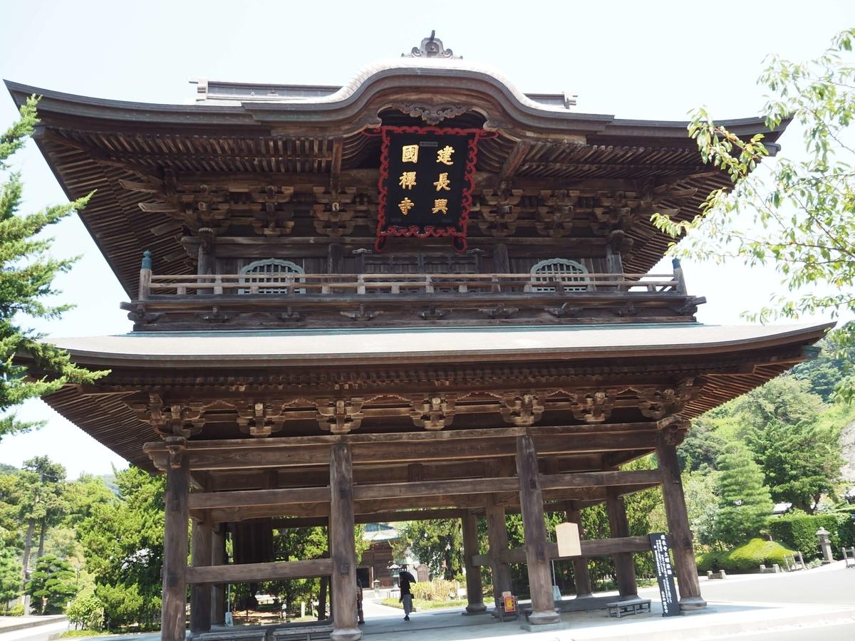建長寺の重要文化財の三門