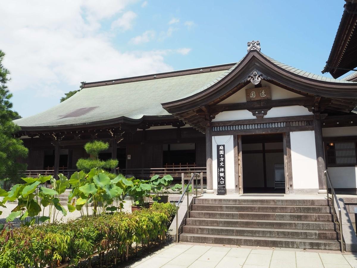 建長寺の方丈