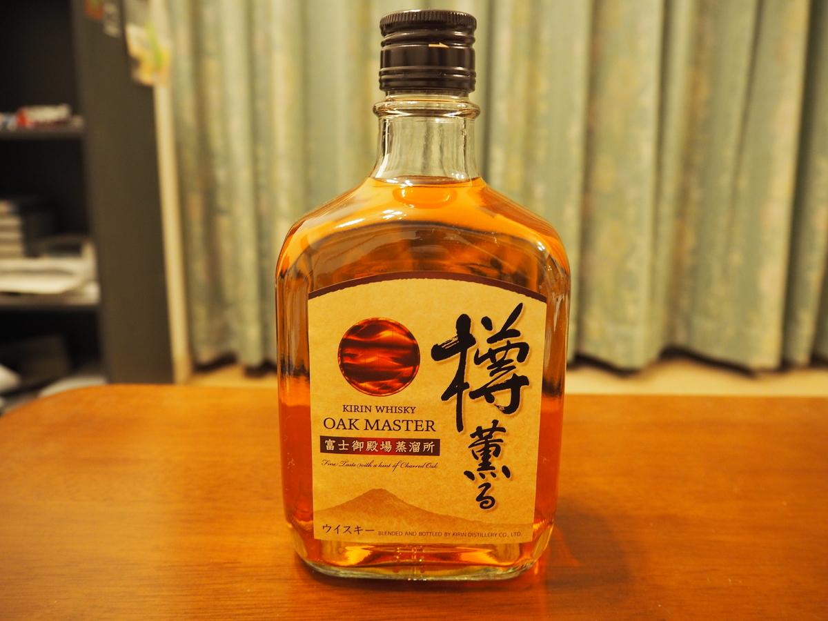 オークマスター樽薫るのボトル。ごてごてした部分のない素朴さ満開のボトル