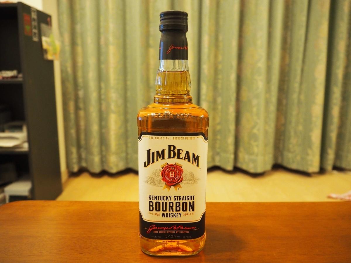 ジムビームのボトル
