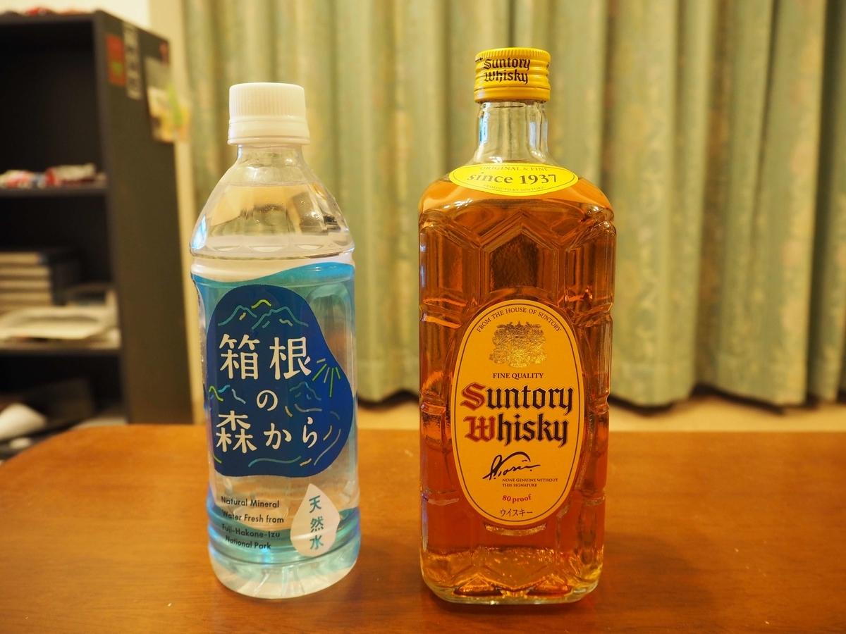 角瓶と箱根の森の天然水