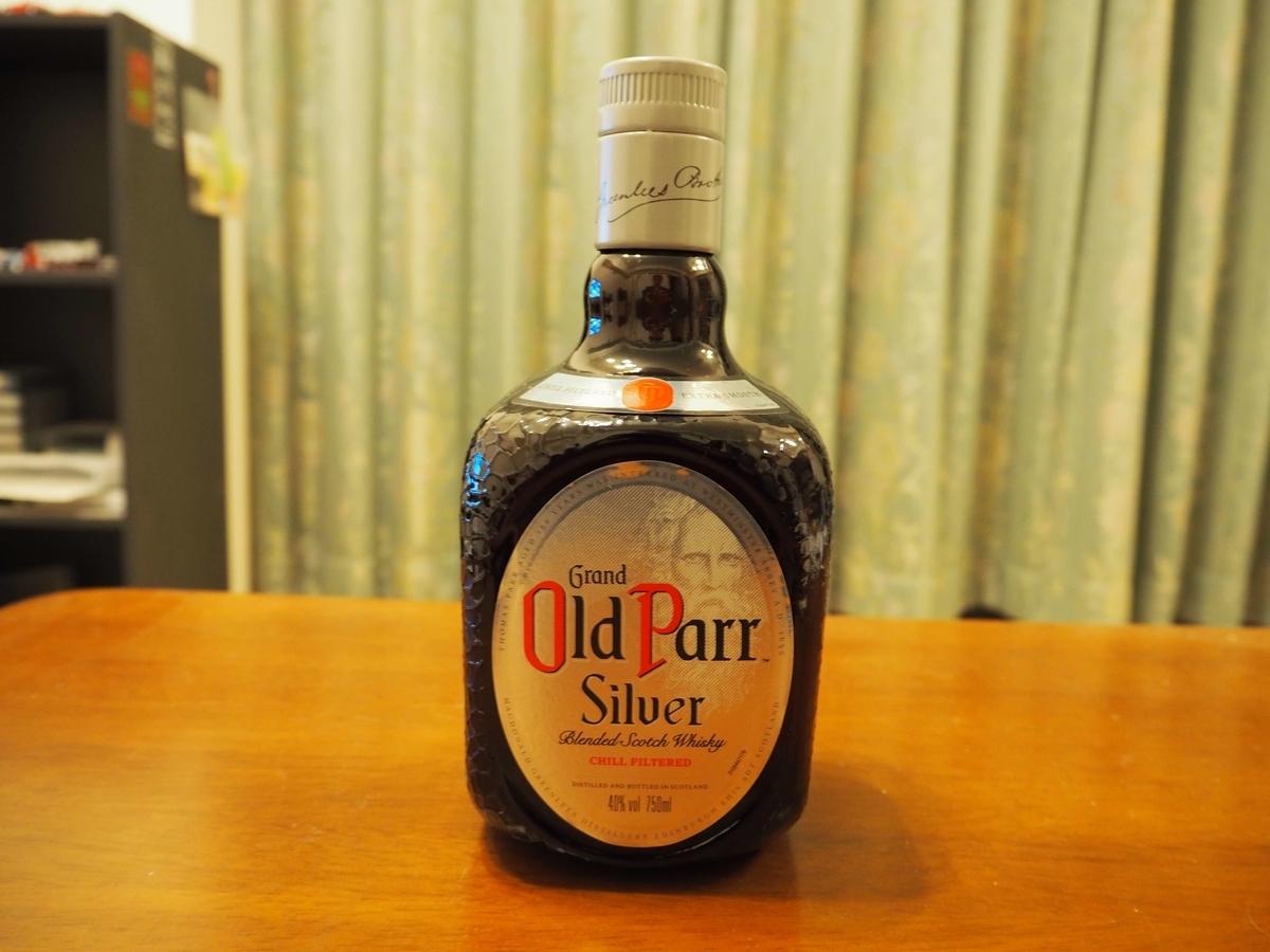 オールドパーシルバーのボトルとラベル