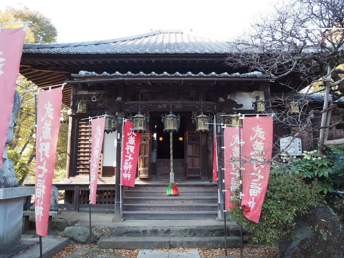 観音寺の不動堂