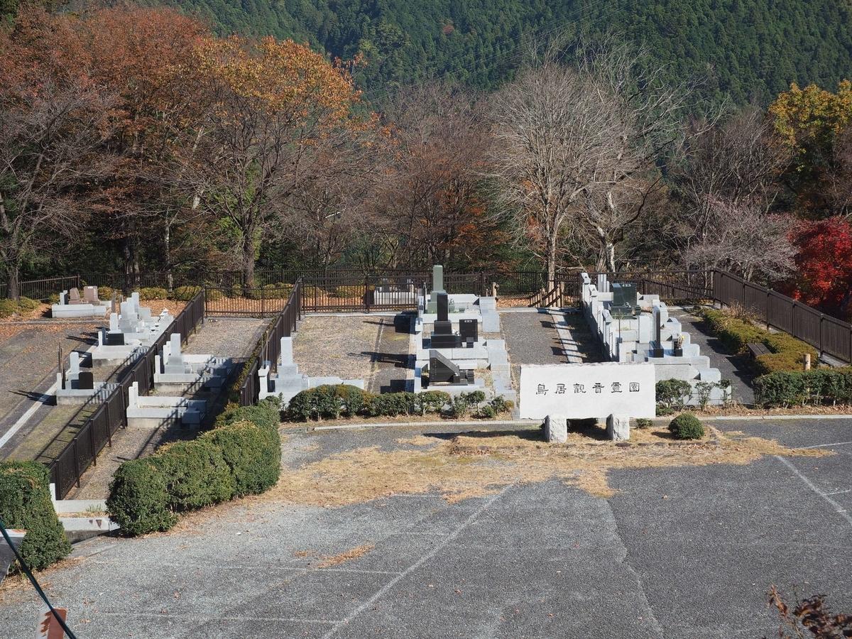 境内に設けられた霊園