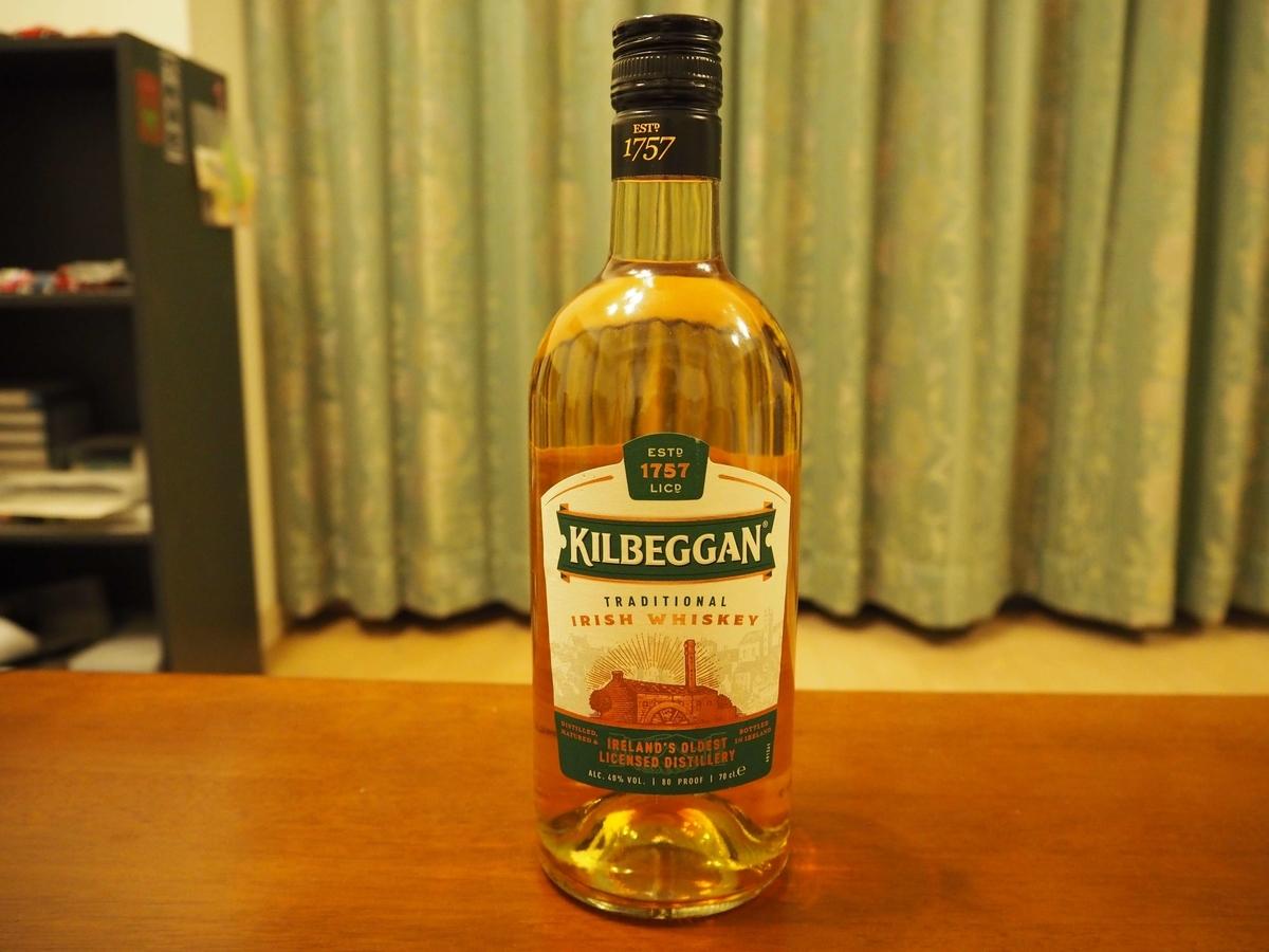 キルベガンのボトル