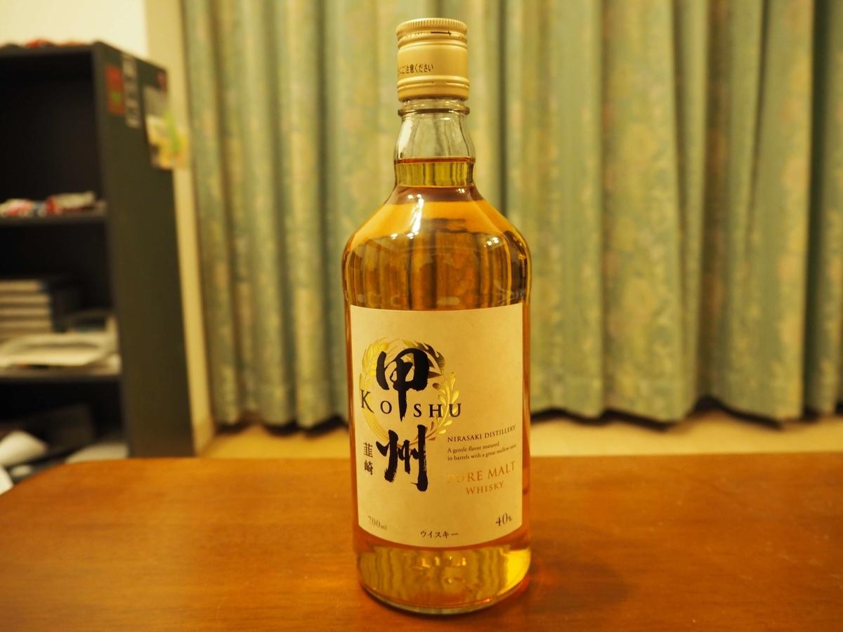 甲州韮崎ピュアモルトのボトル