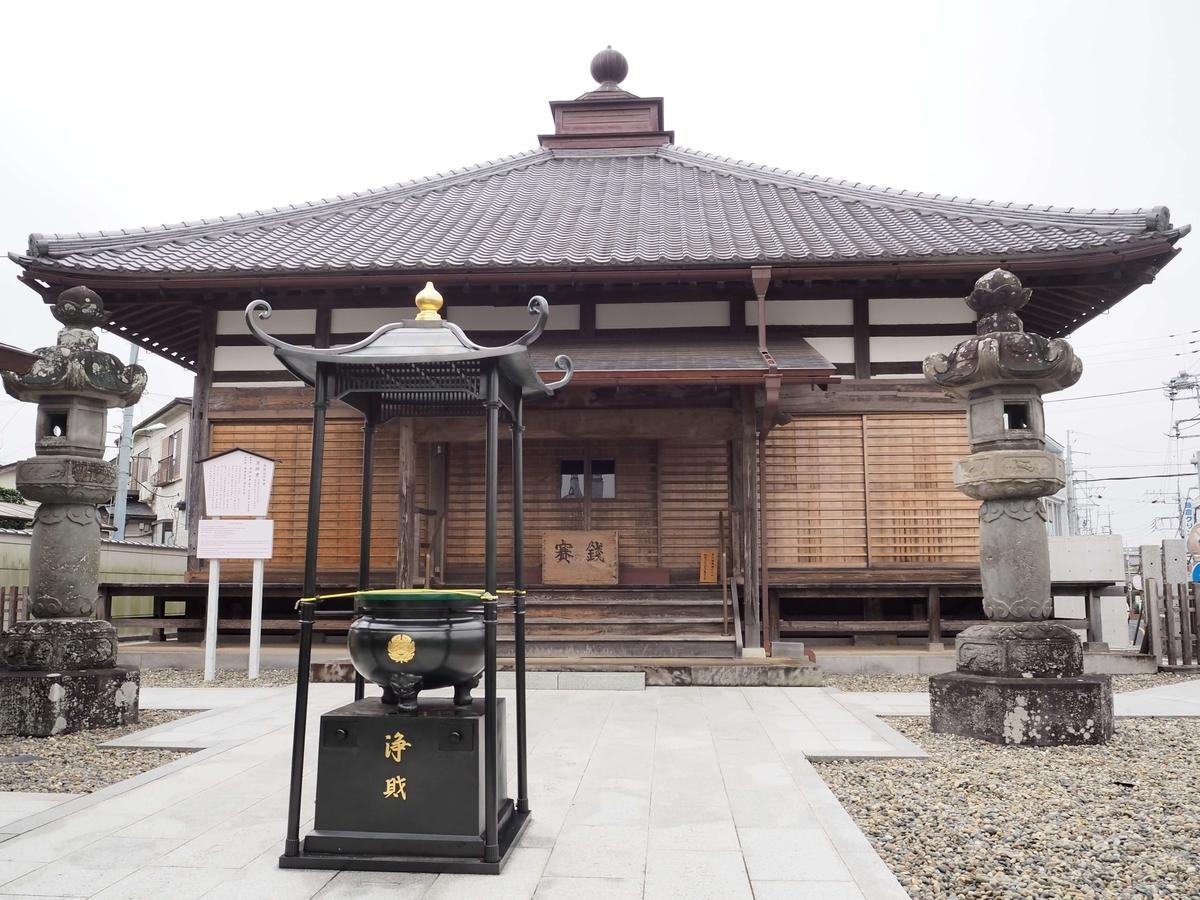 旧本堂薬師堂