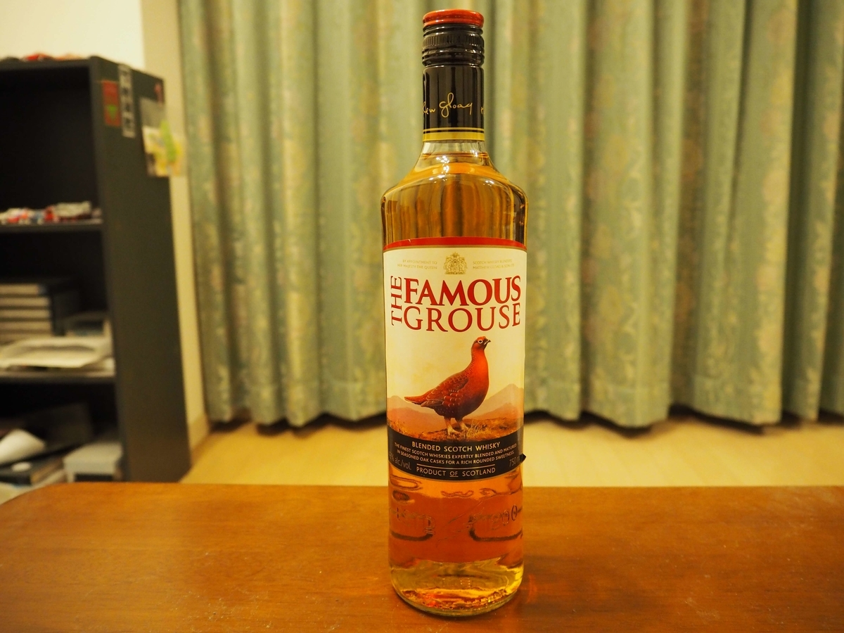 フェイマスグラウスのボトル