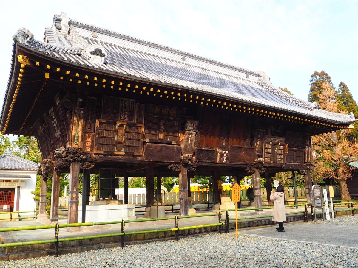 成田山新勝寺の額堂