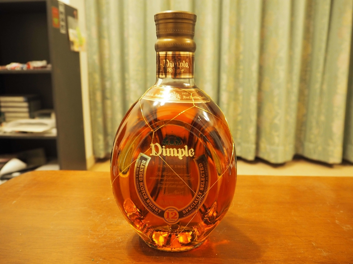 ディンプル12年のボトル
