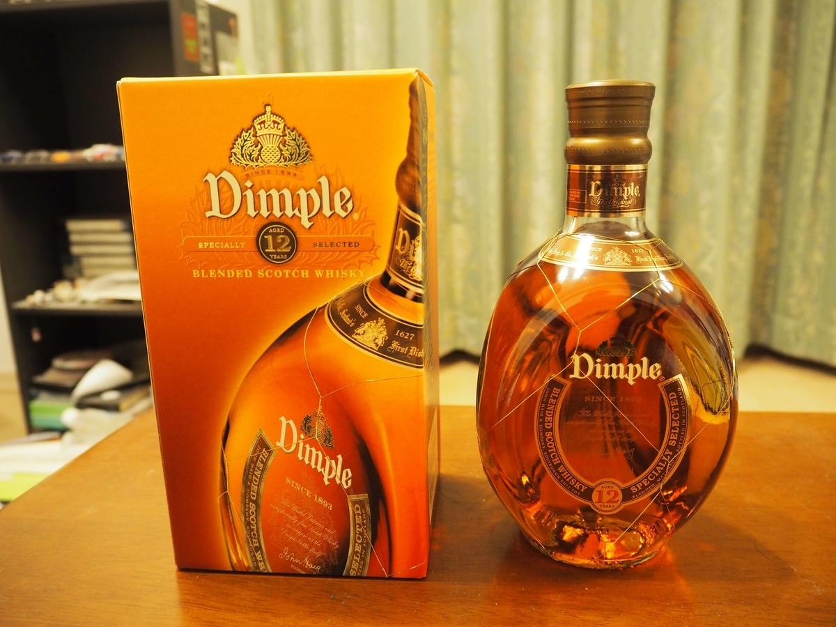 ディンプル12年のボトルと箱